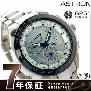 セイコー アストロン GPSソーラー 8Xシリーズ 限定モデル SBXB039 SEIKO ASTRON 腕時計 デュアルタイム