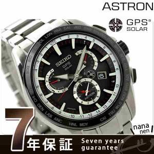【あす着】【ショッパー付き♪】 セイコー アストロン GPSソーラー 8Xシリーズ デュアルタイム SBXB051 SEIKO ASTRON 腕時計 ブラック