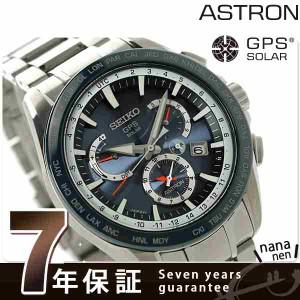 【あす着】【ポーチ付き♪】 セイコー アストロン GPSソーラー 8Xシリーズ デュアルタイム SBXB053 SEIKO ASTRON 腕時計 ブルー