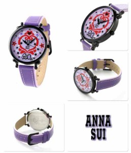 【あす着】アナスイ 20周年 限定モデル クオーツ レディース 腕時計 FCVK703 ANNA SUI パープル×ライトパープル