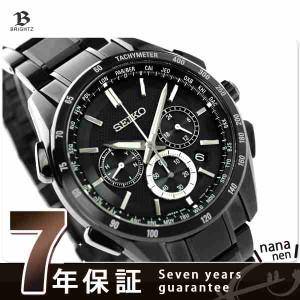 セイコー ブライツ フライト エキスパート クロノグラフ SAGA195 SEIKO BRIGHTZ 腕時計 電波ソーラー オールブラック