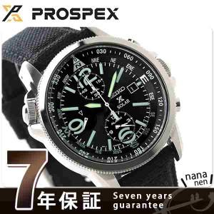 セイコー プロスペックス フィールドマスター クロノグラフ SBDL031 SEIKO PROSPEX 腕時計 ブラック