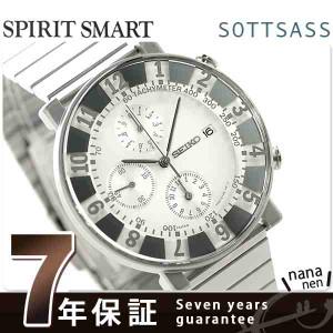 セイコー スピリット 限定モデル クオーツ 腕時計 SCEB035 SEIKO シルバー