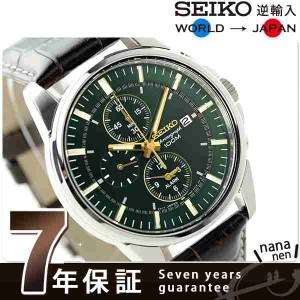 セイコー 逆輸入 海外モデル クオーツ クロノグラフ SNAF09P1(SNAF09PC) SEIKO 腕時計 グリーン×ダークブラウン