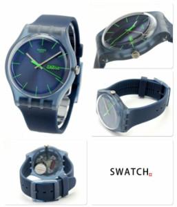 【あす着】Swatch スウォッチ スイス製 腕時計 ニュージェント ブルー・レーベル SUON700