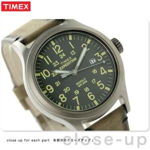 タイメックス エクスペディション スカウト メタル TW4B01700 TIMEX 腕時計 グレー×ブラウン