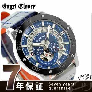 エンジェルクローバー クリスマス 限定モデル オープンハート EVA43SNV-NV Angel Clover 腕時計