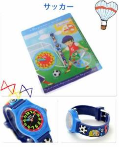 ベビーウォッチ 子供用 腕時計 アベセデール 女の子 男の子 babywatch-abece 選べるモデル