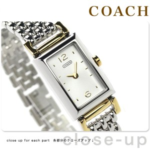 コーチ レディース 腕時計 ニュー マディソン シルバー COACH 14501741