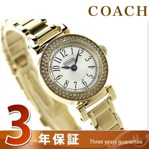 コーチ マディソン ファッション クリスタル レディース 14501904 COACH 腕時計 シルバー×ゴールド