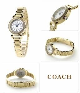 【あす着】コーチ マディソン ファッション クリスタル レディース 14501904 COACH 腕時計 シルバー×ゴールド