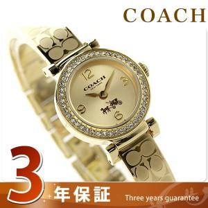 コーチ マディソン ファッション レディース 腕時計 クオーツ 14502202 COACH ゴールド