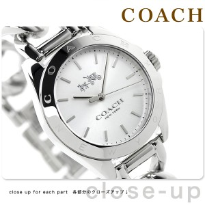 コーチ トリステン クオーツ レディース 腕時計 14502309 COACH シルバー