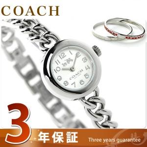 コーチ デランシー クオーツ レディース 腕時計 14502448 COACH シルバー