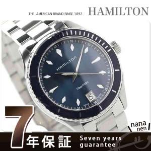 【あす着】ハミルトン クオーツ ジャズマスター シービュー 37mm レディース H37451141 HAMILTON 腕時計 ネイビー
