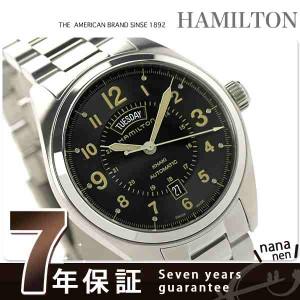【あす着】ハミルトン カーキ フィールド オート メンズ 自動巻き H70505933 HAMILTON 腕時計 デイデイト ブラック