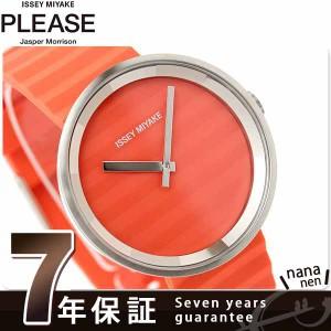 イッセイミヤケ 腕時計 プリーズ レッド ISSEY MIYAKE SILAAA03