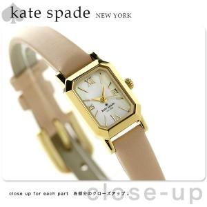 【あす着】ケイトスペード ニューヨーク タイニー ハドソン 腕時計 1YRU0637 KATE SPADE NEW YORK ホワイトシェル×ピンクベージュ