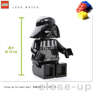 【あす着】レゴクロック 目覚まし時計 スターウォーズ ダース・ベイダー 9002113