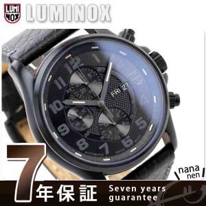 【あす着】ルミノックス フィールド スポーツ オートマチック 腕時計 ブラックアウト レザーベルト LUMINOX 1861.BO