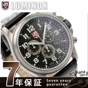 ルミノックス アタカマ フィールド クロノグラフ アラーム 腕時計 カーボンブラック レザーベルト LUMINOX 1941