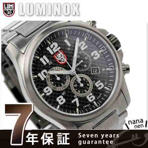 ルミノックス アタカマ フィールド クロノグラフ アラーム 腕時計 カーボンブラック LUMINOX 1942