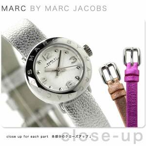 【あす着】マーク バイ マーク ジェイコブス エイミー レディース MBM9043 MARC by MARC JACOBS 腕時計 シルバー