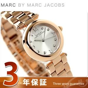 【あす着】マーク バイ マークジェイコブス ドッティ 26 MJ3452 MARC by MARC JACOBS レディース 腕時計