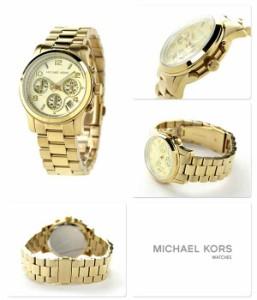 マイケル コース ランウェイ クロノグラフ レディース MK5055 MICHAEL KORS 腕時計 ゴールド