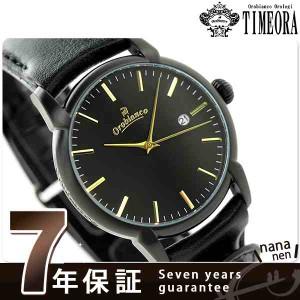 【あす着】オロビアンコ タイムオラ チントゥリーノ ラムレザー OR-0058-3 Orobianco 腕時計 オールブラック