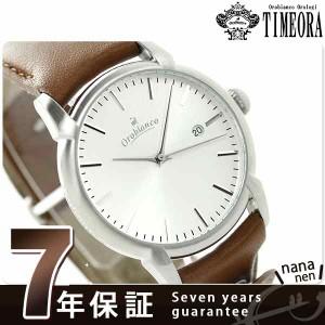 【タオルハンカチ付き♪】オロビアンコ タイムオラ チントゥリーノ ラムレザー OR-0058-9 Orobianco 腕時計 シルバー×ブラウン