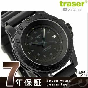 トレーサー MIL-G オートマチック プロ 30気圧防水 メンズ 9031565 traser 腕時計 自動巻き オールブラック