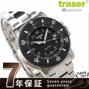 トレーサー ナビゲーター スチール 腕時計 P6502.120.32.01 traser ブラック クオーツ