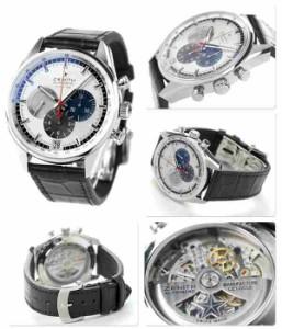 【あす着】ゼニス エル プリメロ 自動巻き クロノグラフ 03.2040.400/69.C494 ZENITH 腕時計 新品