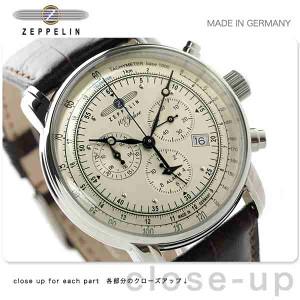 【あす着】ツェッペリン 100周年 限定モデル クロノグラフ 腕時計 7680-1N Zeppelin メンズ アイボリー×ブラウン