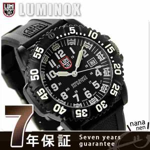 【あす着】ルミノックス LUMINOX ネイビーシールズ カラーマークシリーズ 3050シリーズ ホワイト 3051