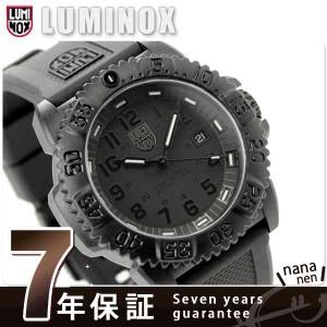 【あす着】ルミノックス LUMINOX ネイビーシールズ 3050シリーズ フルブラック 3051 ブラックアウト BLACK OUT 3051.BO
