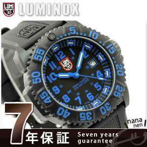 【あす着】ルミノックス LUMINOX ネイビーシールズ カラーマークシリーズ 3050シリーズ ブルー 3053