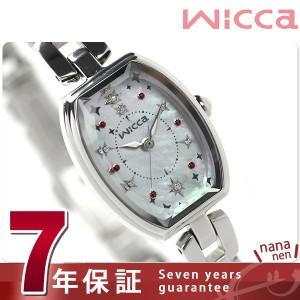 シチズン ウィッカ ソーラー レディース 腕時計 マザーオブパール CITIZEN wicca KF3-010-93
