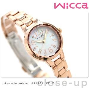 シチズン ウィッカ プレミアムライン ソーラー レディース KH8-527-11 CITIZEN wicca 腕時計 ホワイトシェル×ピンクゴールド