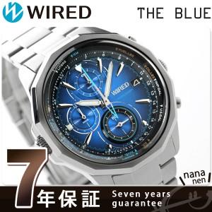 【あす着】セイコー ワイアード ザ・ブルー クロノグラフ メンズ AGAW439 SEIKO WIRED 腕時計 メタリックブルー