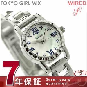 セイコー ワイアード エフ トーキョー ガール ミックス AGEK427 SEIKO WIRED f 腕時計 ホワイト