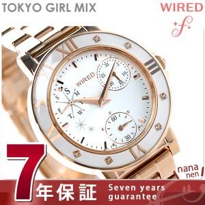 【あす着】セイコー ワイアード エフ トーキョー ガール ミックス AGET401 SEIKO WIRED f レディース 腕時計 マルチファンクション ホワ