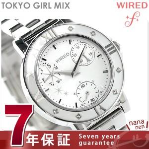 【あす着】セイコー ワイアード エフ トーキョー ガール ミックス AGET403 SEIKO WIRED f レディース 腕時計 マルチファンクション ホワ