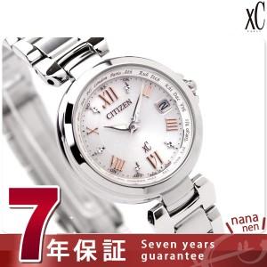 【あす着】シチズン クロスシー ソーラー 電波時計 ハッピーフライト ホワイト CITIZEN xC EC1030-50A