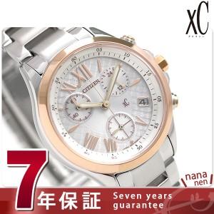 【10月末頃入荷予定 予約受付中♪】シチズン クロスシー クロノグラフ ソーラー レディース FB1404-51A CITIZEN XC 腕時計 シルバー