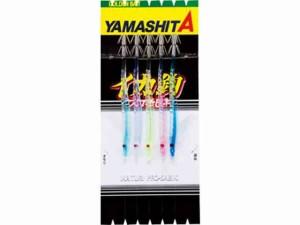 ヤマシタ/YAMASHITA イカ釣りプロサビキ SK ●14cm-2段針-7本 (全長:9.6m)