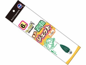 富士工業/FUJI KOGYO ミニ 遊動ジェット天秤 8号(2UJO-8S)