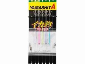 ヤマシタ/YAMASHITA イカ釣りプロサビキ KR ●11cm-2段針-5本 (枝糸:3号 幹糸:5号 全長:7.2m)