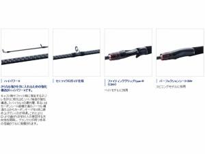 シマノ/SHIMANO ゾディアス 166M (ZODIAS バス用1ピースベイトロッド)